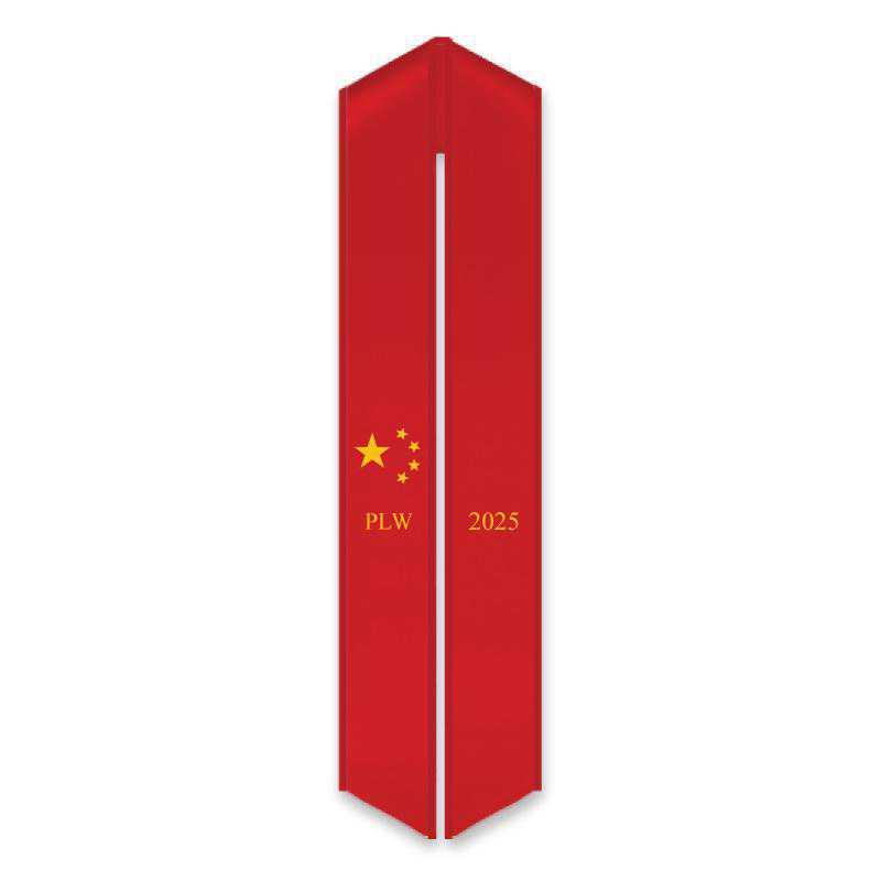 flagchina: China Stole