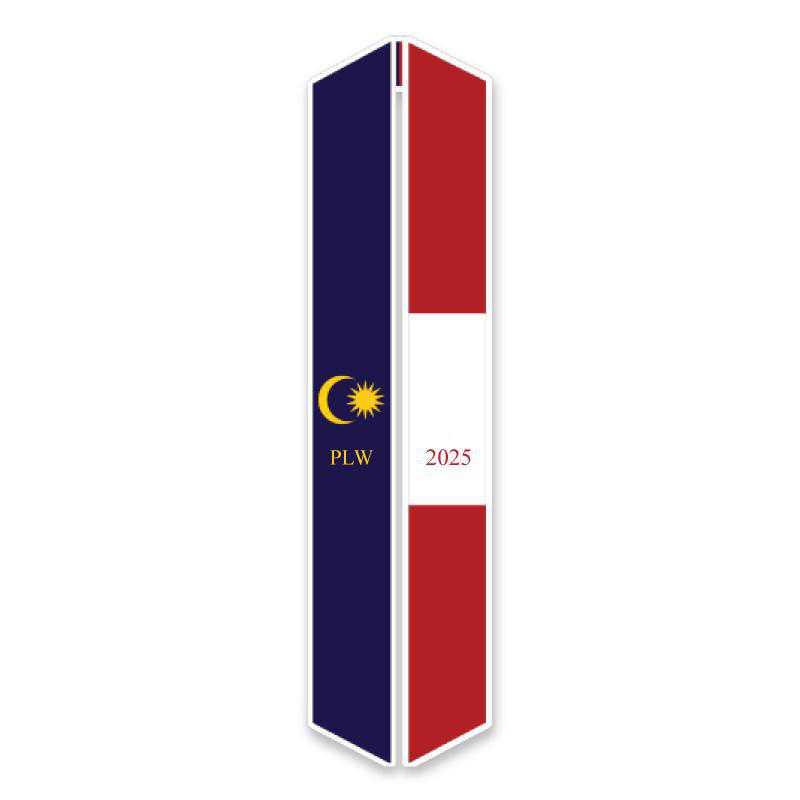 flagmalaysia: Malaysia Flag